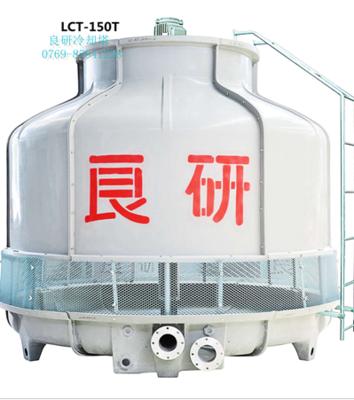 圆形标准型LCT-150T